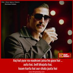 Filmy Keeday is an entertainment portal for cinema lovers, we share latest information and unique updates from the cinema world. Attitude Shayari For Boys, Attitude Status Boys, Attitude Quotes, Jokes Quotes, Hindi Quotes, Best Quotes, Life Quotes, Famous Dialogues, Funny Dialogues
