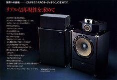 http://my.reset.jp/~inu/ProductsDataBase/Products/Technics/LINEAR_PHASE_SP/LINEAR_PHASE_SP_1977.htm