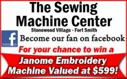 Click here to enter for your chance to win a Janome Embroidery Machine valued at over $599!