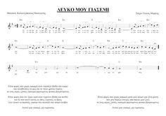 Γειά σας.....είμαι ο καθηγητής μουσικής Γιώργος Κριωνάς και στο Blog μου θα βρείτε παρτιτούρες με Ελληνικά τραγούδια που ανήκουν στη συλλογή μου... Μπορείτε να επικοινωνείτε μαζί μου στο gkri@hotmail.gr...H σελίδα θα ενημερώνεται συνεχώς με νέα τραγούδια.....Καλή συνέχεια!! Harp, Music Songs, Celtic, Sheet Music, Greek, Blog, Greek Language