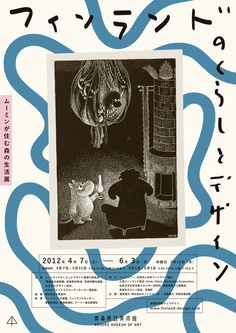 Japanese Exhibition Poster: Moomin. Life and Design in Finland. The Simple Society. 2012 - Gurafiku: Japanese Graphic Design