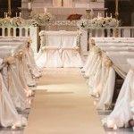Cerimonia in Chiesa | Fioreria Daisy Floral Design & Wedding Sardegna Cagliari Fiori Allestimenti Floreali Matrimoni