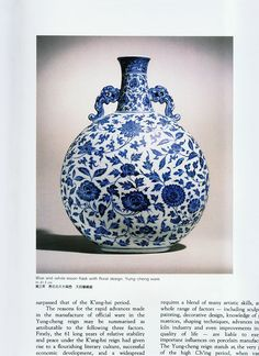 A VERY RARE MOONFLASK Blue China, China Porcelain, 18th Century, Blue And White, Vase, Beautiful, Home Decor, Objects, Decoration Home
