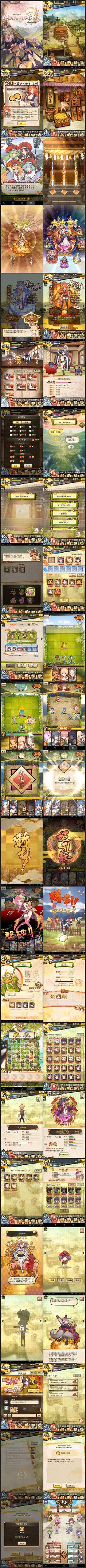 #日系# #和风# #Q版# 卡牌游戏 ...