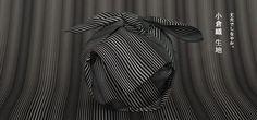 Wrapping cloth / SHIMA-SHIMA <Kokura-ori Textile / KOKURA Stripes>