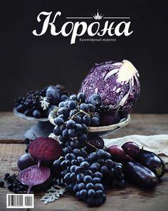 Korona 12 (5_2014) by korona_magazine