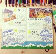 Art Journal | organization