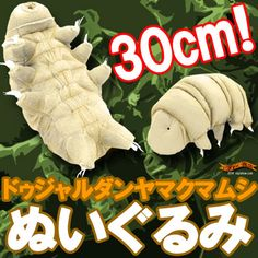 Strapya World : The Giant Tardigrade Plush Doll (White/L)