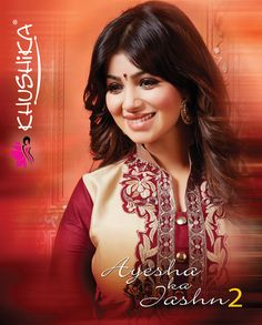 Dazzle this festive season with Khushika awesome designer salwar suits collection Ayesha Ka Jashn Vol 2.