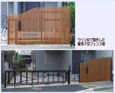 ウリン材で製作した縦格子タイプの目隠しフェンス塀
