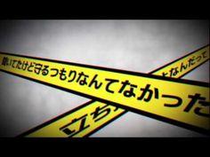 【GUMI】ユクエシレズ【オリジナル曲PV付】