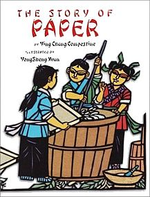 After the Kang brothers get in trouble at school, they devise a way to make paper, which will make things easier for both their teacher and themselves. Includes a historical note and a recipe for home-made paper. Second Grade Books, Aboriginal Children, Picture Story Books, Paper Book, Chapter Books, Children's Literature, How To Make Paper, Read Aloud, Book Activities