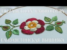 Hand Embroidery Designs | Bead stitch with double buttonhole | Stitch and Flower-106 - YouTube