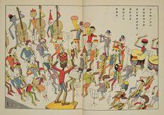 blog.illustrationcastle.com » Kodomo no kuni – 1920's Japanese children's book illustrations