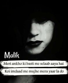 True Love Quotes, Words To Describe, Haiku, Hindi Quotes, Cool Words, Poetry, Dil Se, Deen, Feelings