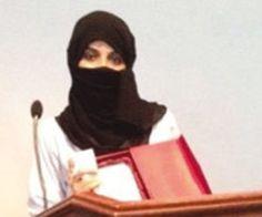 طالبة طب تقود حملة لإقناع السعوديات بالتعدد