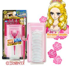 Isehan Kiss Me Heroine Make Proof Eye Tape you can buy direct from Japan