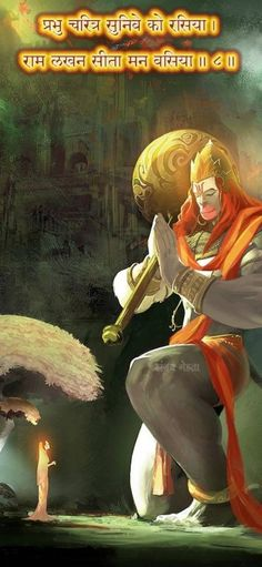 Lord Hanuman full HD Mobile Screen Wallpapers and unknown facts about Mahabali Hanuman you must know Shri Hanuman, Durga, Lord Hanuman Wallpapers, Hanuman Images, Shiva Wallpaper, Journey To The West, Lord Shiva, Screen Wallpaper, Deities
