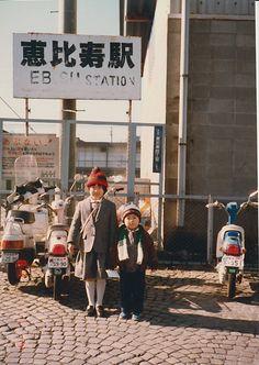恵比寿駅 Ebisu Station Tokyo by Showa (#昭和) JAPAN