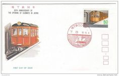 JAPÓN Metro 1977 50th Anniversary, Day, Trains, Stamps