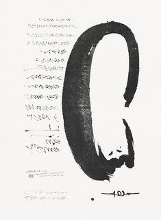 The Berlin Calligraphy Collection: Ben Aalbers