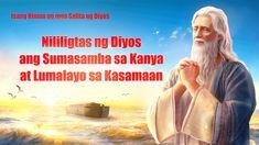 """Piosenka chrześcijańska """"Bóg zbawia tych, którzy Go czczą i unikają zła"""" Praise And Worship Songs, Worship God, All Sins, The Descent, Christian Movies, Tagalog, He Is Able, Bible Stories, Meant To Be"""