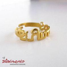 Δαχτυλιδια με ονοματα και γράμματα ασημένια φθηνά στο asimenio.gr 9d4541b87c7