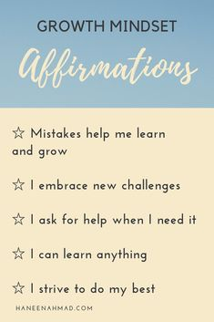 12 Growth Mindset Affirmations Are your beliefs impacting your growth? Here are 12 affirmations to help you set your mind for success and embrace growth. Fixed Mindset, Success Mindset, Positive Mindset, Growth Mindset Quotes, Growth Mindset Activities, Types Of Learners, Coaching, Motivational Quotes, Inspirational Quotes