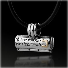Kabbalah Jewelry for Protection and Fulfillment