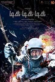 2018 movies download in tamilrockers
