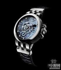 Tudor clair de rose, I would only wear it if I pay for it and decide when to... lovely watch!
