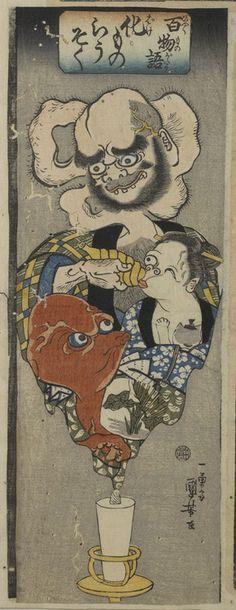 geikai yoha / Matsudaira Naritami 藝海餘波 第十六集 松平斉民 1800~1860年代 百物語 化ものらうそく 歌川国芳 年代不詳