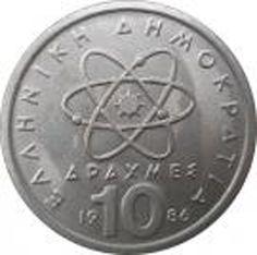 10 Dracme #Grecia - 1982-2000 Su retro ritrae il filosofo Democrito che intuì che l'Universo era formato da atomi.