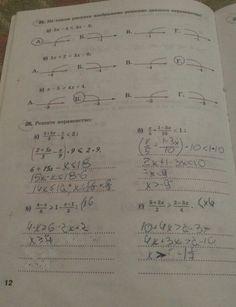 Страница 12 - Алгебра 9 класс рабочая тетрадь Минаева, Рослова. Часть 1