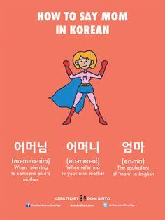 Korean Language Infographics – Learn Basic Korean Vocabulary & Phrases with Dom & Hyo Learn Basic Korean, How To Speak Korean, Korean Words Learning, Korean Language Learning, Korean Phrases, Korean Quotes, Learn Korean Alphabet, Learning Languages Tips, Learn Hangul