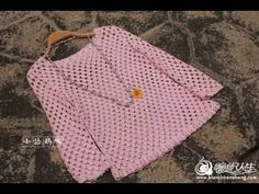 How to crochet|: Crochet Patterns| for free |crochet cardigan| 1642, Crochet For Beginners, Crochet Patterns, Crochet Hooks, Crochet Needles, crochet tools, Crochet Yarn, Crochet books,  crochet thread