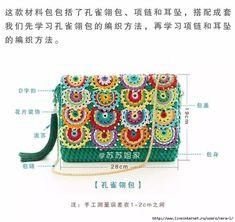 같은 도안 다른 느낌의 가방 손뜨개 도안 : 네이버 블로그 Crochet Girls, Cute Crochet, Crochet Crafts, Crochet Diagram, Crochet Motif, Crochet Patterns, Crochet Clutch, Crochet Purses, Crochet Slippers