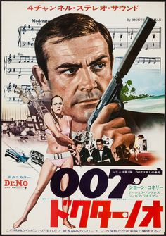 JAMES BOND - DR. NO - Japanese press movie poster B3 (R1972) - front