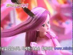 2002년 광고 헤어 디자이너 미용실 미미 미미월드