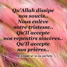 • L'Islam • Invocation •