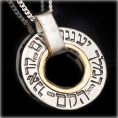 Kabbalah Pendant for Positive Thoughts, Unique Kabbalah jewelry from Israel