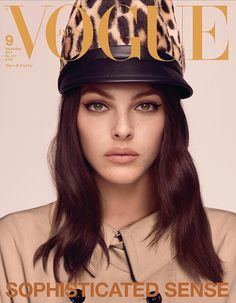 Vittoria Ceretti on Vogue Japan September 2017 Cover