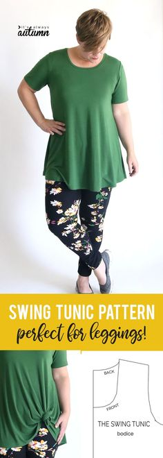 How to sew a swing tunic to wear with leggings. This free pattern is a lot like the perfect tee from LulaRoe. Free tunic sewing pattern.