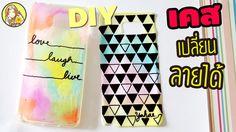 DIY | เคสลายหินอ่อน จากกาวลาเท็กซ์ | Marble Phone Cases