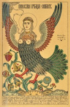 Sirin is a mythological creature of Russian legends, with the head and chest of a beautiful woman and the body of a bird (usually an owl). Men who heard them would forget everything on earth, follow them, and ultimately die. Drawing by Ivan Bilibin.