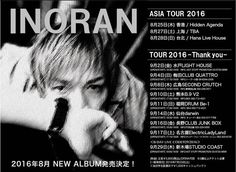 Sweet INORAN announced a new album in August and a brand new tour in Asia after that. ; ) He is like a busy working bee this year. XD And we all love him for it. @inoran_official Yes we love that you always give us your very best. Thank you! fromUSA  Please don't forget USA...someday! ; )  #inoran #INRN #newalbum #newtour #tour2016 #jrock #rock #japan #guitarist #vocalist #guitarplayer #rockstar #musician #performer #lunasea #tourbillon #muddyapes by jelmed1