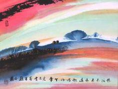 Shi Zhong Gui