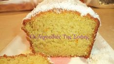Greek Recipes, Desert Recipes, Vegan Recipes, Cooking Recipes, How To Make Cake, Food To Make, Greek Sweets, Sweet Cooking, Pastry Cake