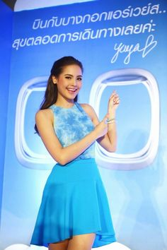 Thai Celebrity Fever: Nadech and Yaya are Competitors