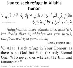 islam on Dua to seek refuge in Allah's honor